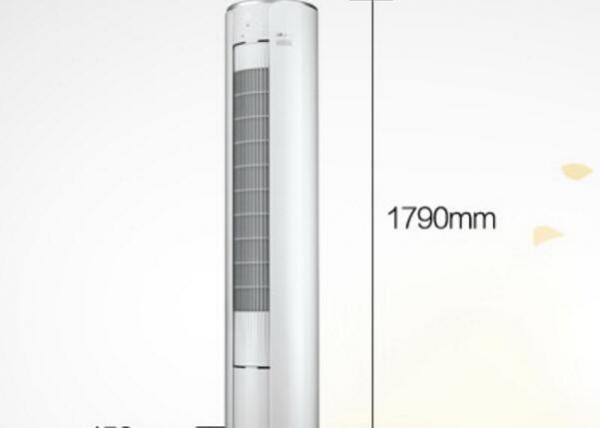 深圳格力空调