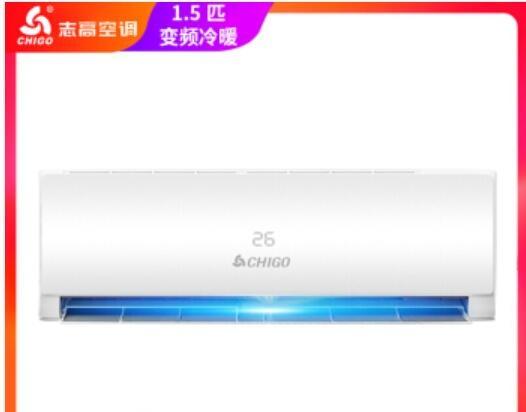 志高空调(CHIGO) 1.5匹 冷暖 变频 空调挂机 KFR-35GW/MBP169+N3 1.5匹变频冷暖 工匠大师A169